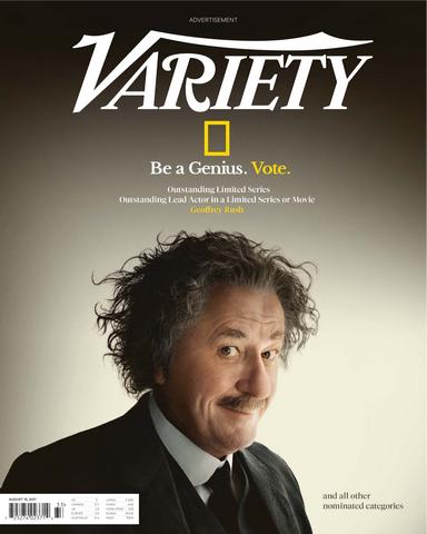 Variety 15 08 2017