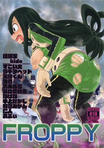 FROPPY (English)