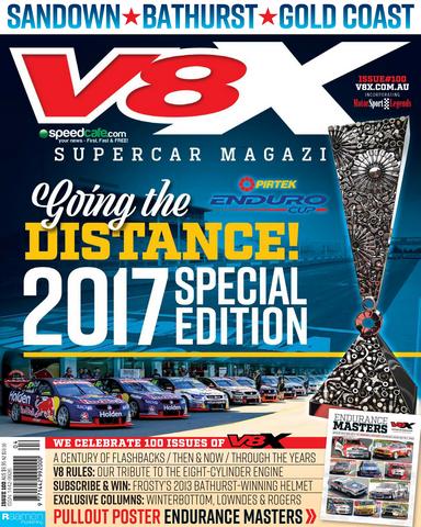 V8X.Supercar.08.09.2017