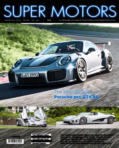 Super.Motors.08.09.2017