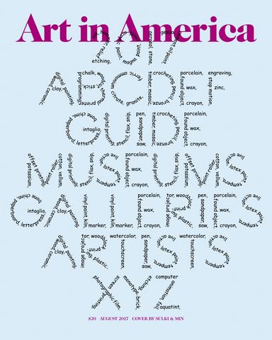 Art.in.America.08.2017