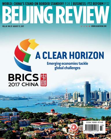 Beijing.Review.17.08.2017