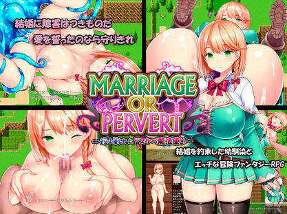 Marriage or Pervert 1.0 Cover