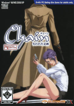 Chain The Lost Footprints Cover