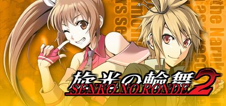 download Senko.no.Ronde.2-DARKSiDERS