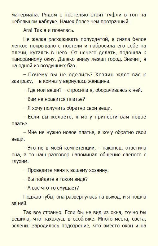 http://fs5.directupload.net/images/170919/4jlh4b8q.jpg