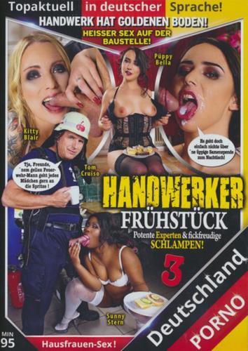 Heimwerker Fruehstueck 3 (2017) DVDRip