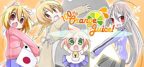 100.Percent.Orange.Juice.Two.Witches-PLAZA