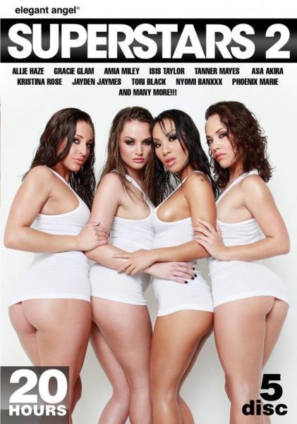 Superstars 2 (2017/DVDRip)