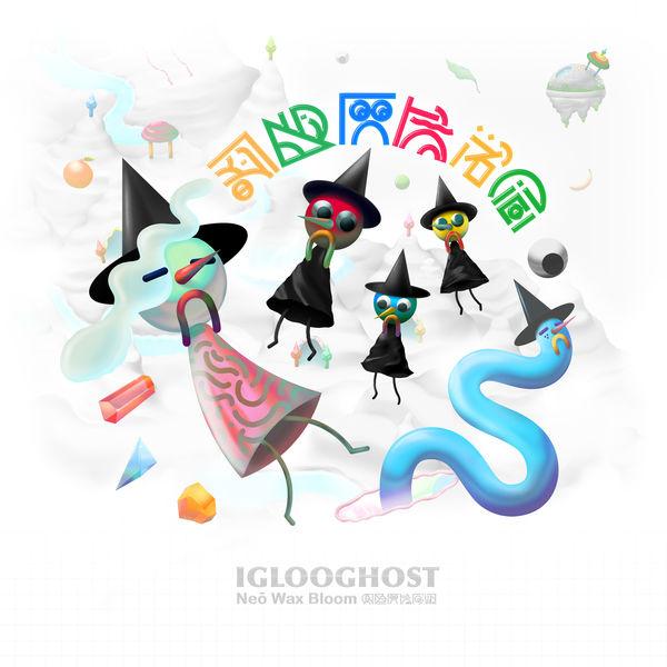 Iglooghost - Neo Wax Bloom (2017)