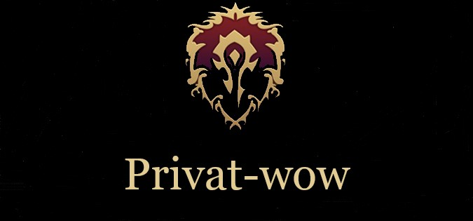 1652 Privat-wow 3.3.5a Wotlk Server