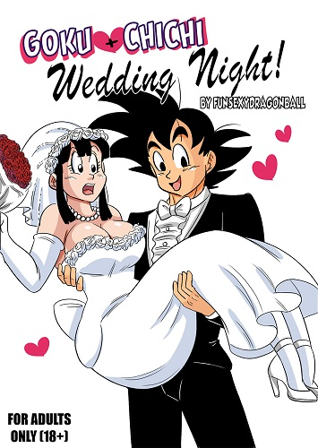 Funsexydragonball - Wedding Night (Dragon Ball)
