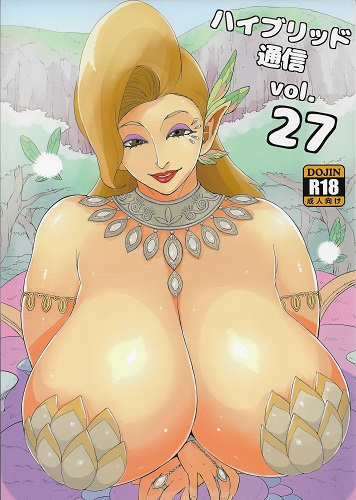 Hybrid Tsuushin Vol. 27 (English)