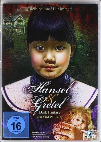 download Hansel und Gretel (2007)