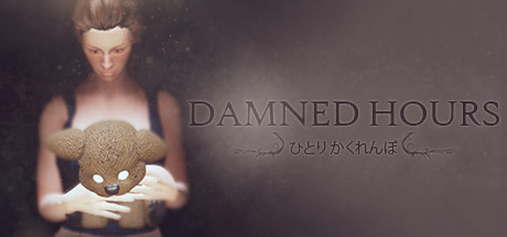 download Damned Hours