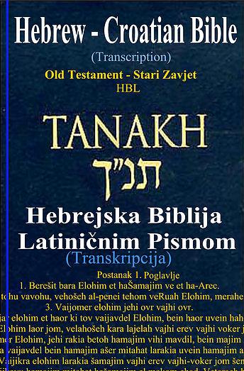 Biblijski citati i pjesme 2qgxtwc9