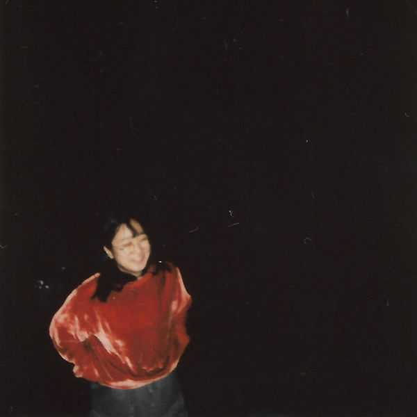 yaeji - EP2 (2017)