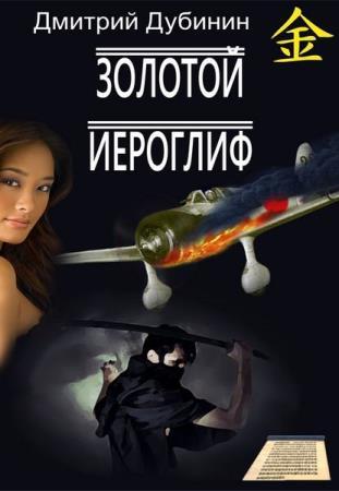 Серия Андрей Маскаев (4 книги)