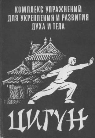 Ма Фолинь - Сборник сочинений (3 книги)