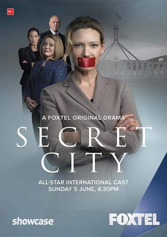 download Secret City S01
