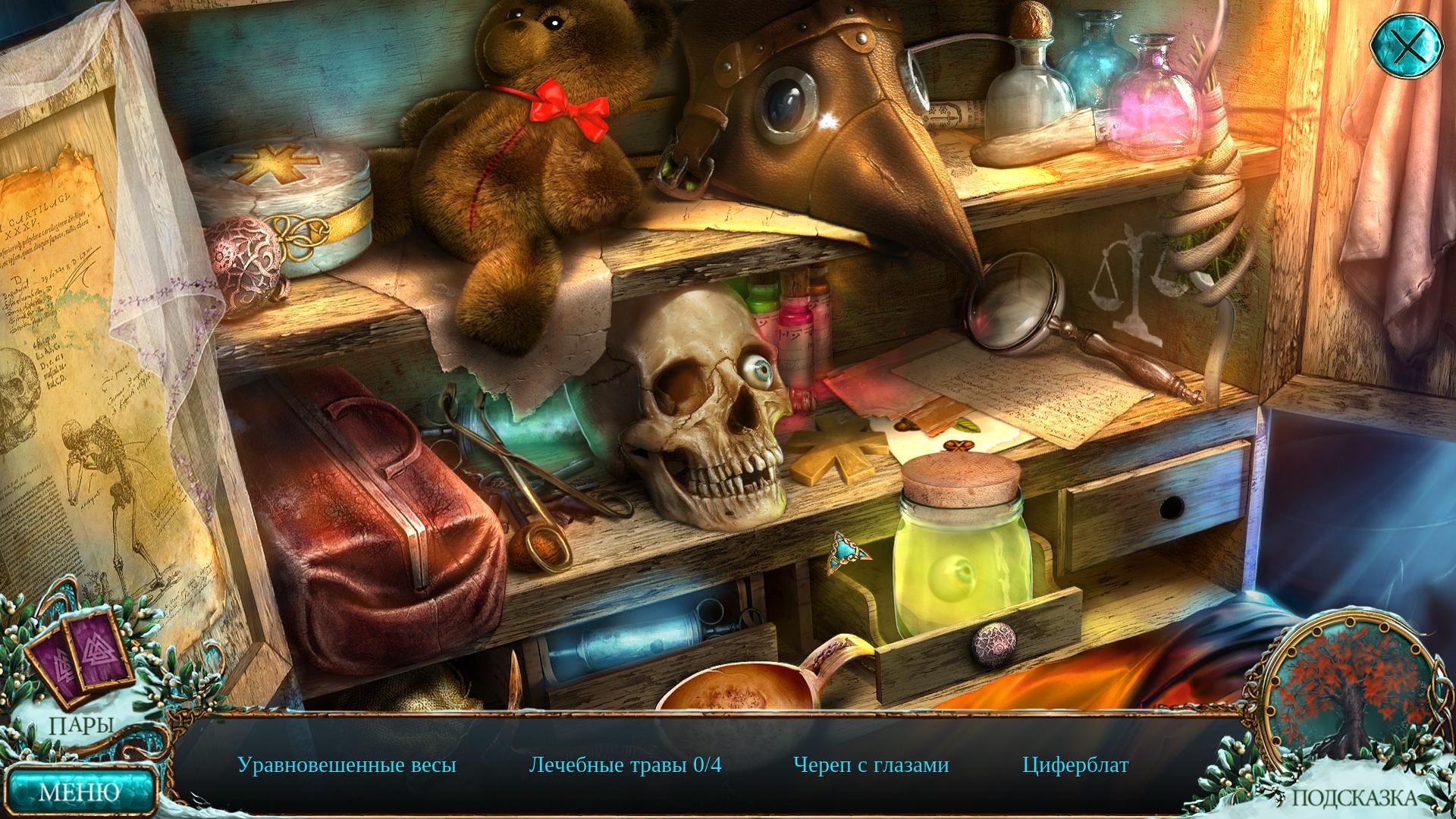 http://fs5.directupload.net/images/180722/49445gj8.jpg