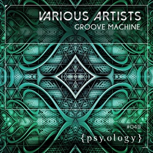 Groove Machine (2018)