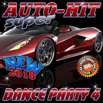 Dance Party №4 (2018)