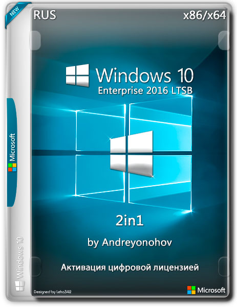 Windows 10 Enterprise 2016 LTSB 14393.2724 Version 1607 [2in1] DVD by Andreyonohov (x86-x64) (2019) =Rus=