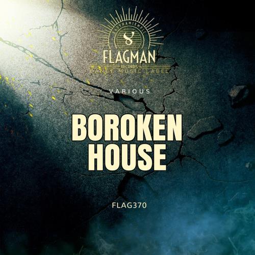 Broken House (2018)