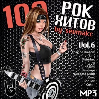 100 Рок Хитов Vol.6 (2018)