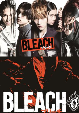 download Bleach (2018)
