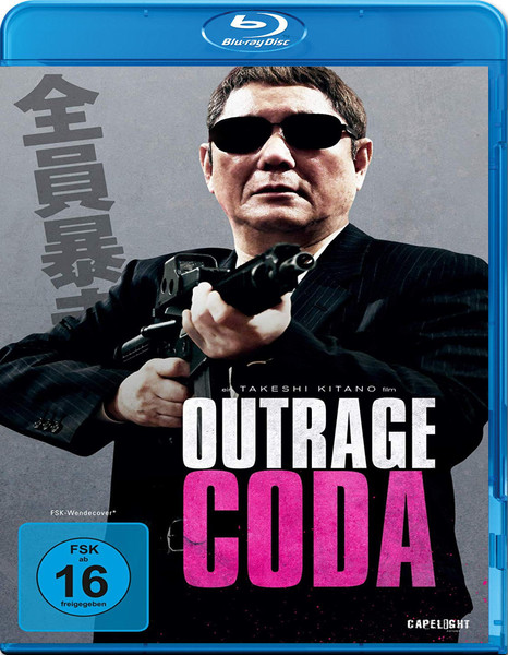 download Outrage Coda (2017)