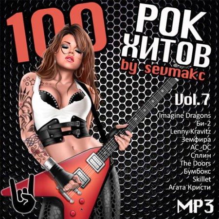 100 Рок Хитов Vol.7 (2018)