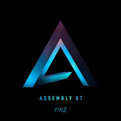 Assembly 07 (2018)