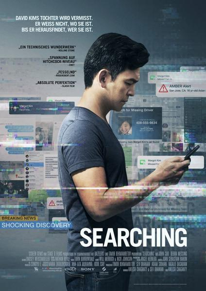 download Searching.2018.GERMAN.720p.TS.MD.x264-CARTEL