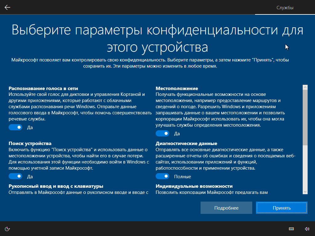 http://fs5.directupload.net/images/181005/8opzlmy5.png