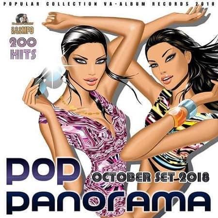Pop Panorama: October Set (2018)