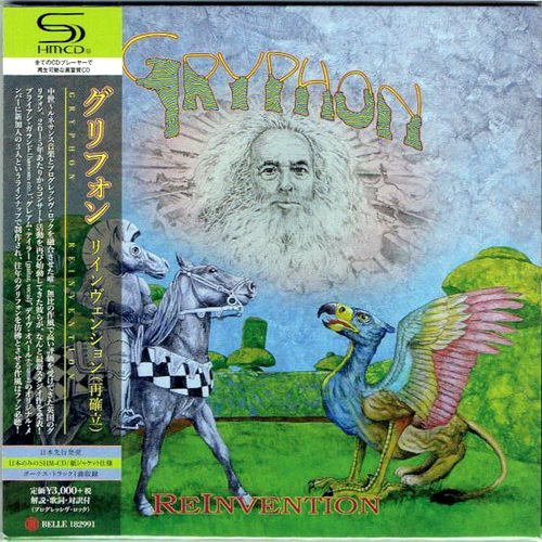 Gryphon - Reinvention (Japanese Edition) (2018)