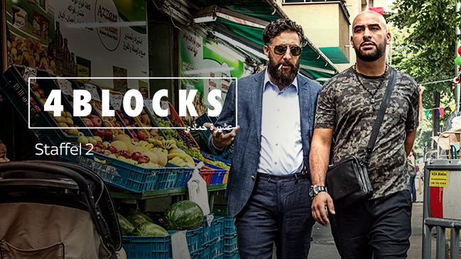 4.Blocks.S02E01.German.Hdtv.x264-Aced