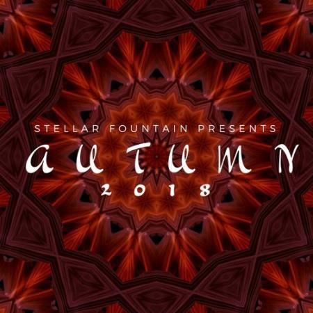 Stellar Fountain Presents: Autumn 2018 (2018)