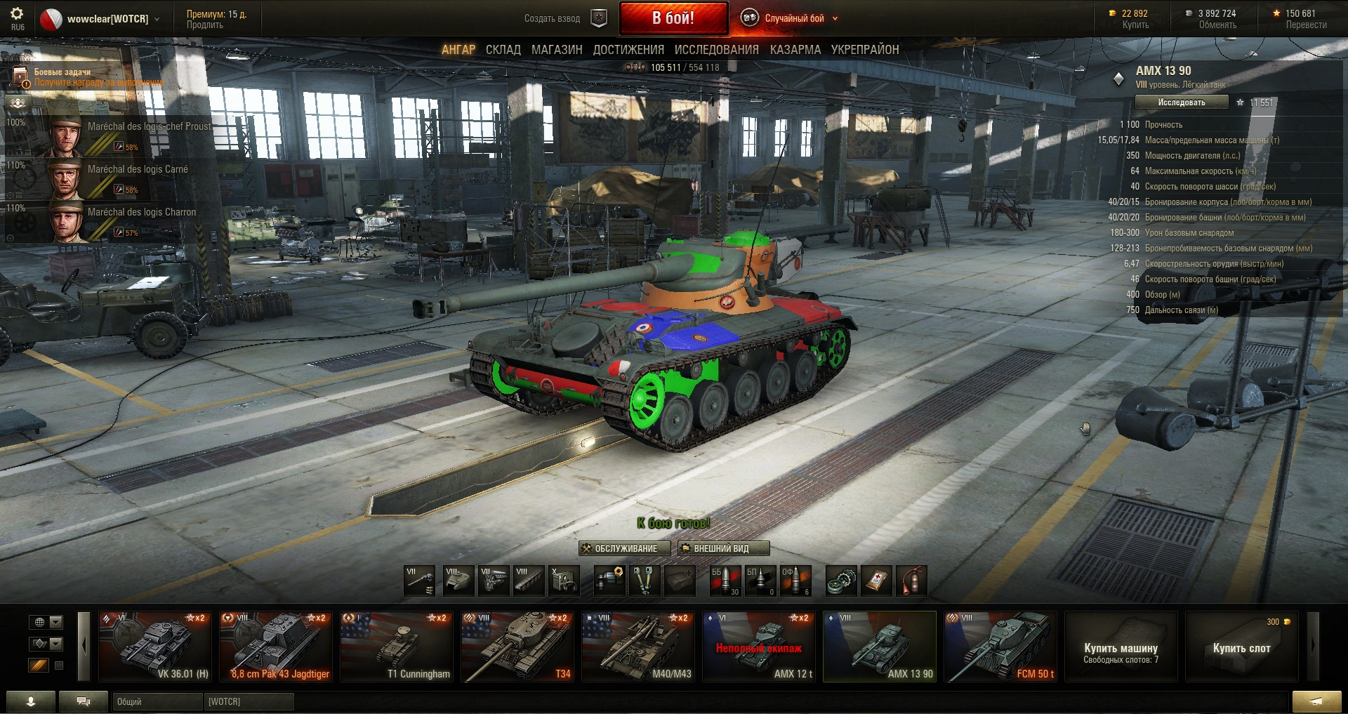 sexy girls mod world of tanks