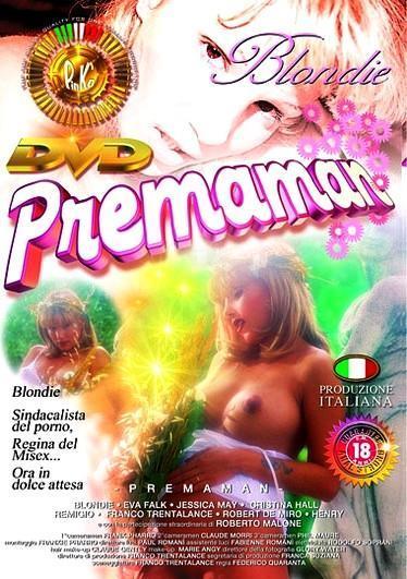 Premaman Cover