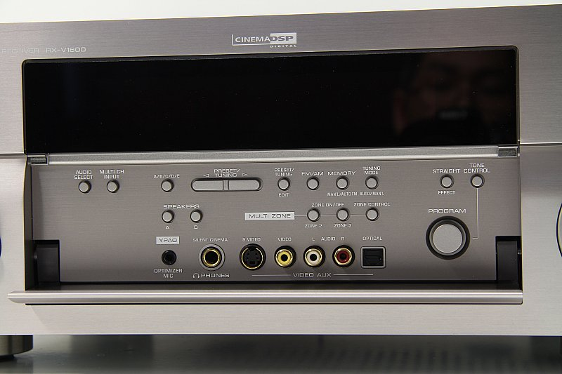 Av receiver yamaha s d o 7 1 hdmi multi zone aukro for Yamaha multi zone receiver