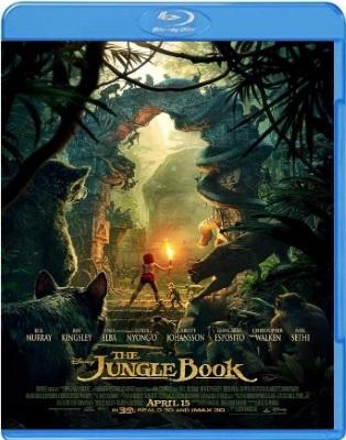 Il Libro della Giungla (2016)  3D H.OU .mkv BluRay 1080p x264 ITA ENG DTS AC3