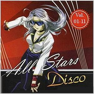 All Stars Disco Vol.1-22