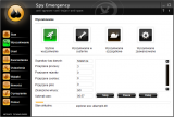 NETGATE Spy Emergency v23.0.205.0 MULTI-PL