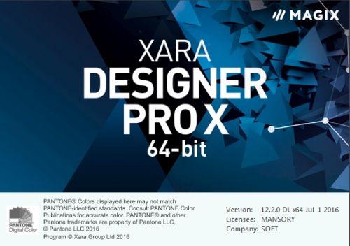 Xara Designer Pro X365 12.2.0.45774 (x86/x64)