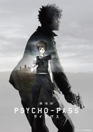 Psycho.Pass.The.Movie
