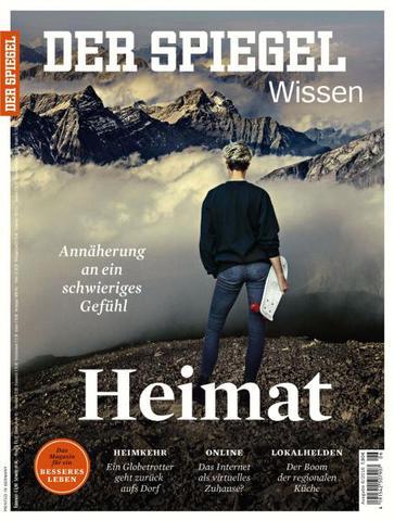 Magazine Cover für Der Spiegel Wissen - Dezember 2016