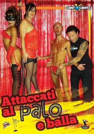Attacati al Palo e Balla (2016) Cover